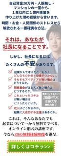 bnr_side_sozai_265_675.png